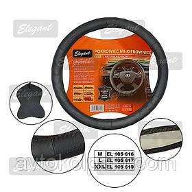 Чехол на руль кожаный Elegant Plus M черный с массажером EL105641