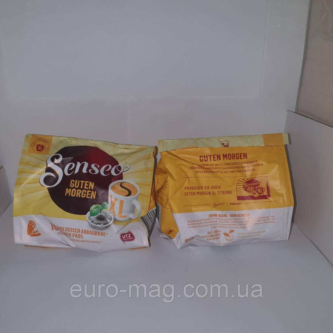 Кофе для Philips Senseo Guten Morgen XL- 10 монодоз