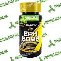 Жіросжігателя Gold Star EPH BOMB 50 мг, 60 кап., фото 1