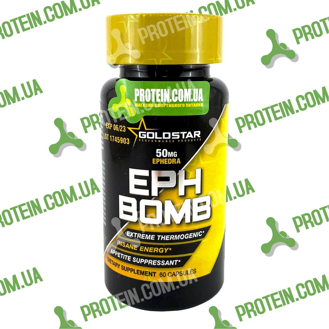 Жіросжігателя Gold Star EPH BOMB 50 мг, 60 кап.