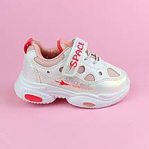 7978W Білі Кросівки для дівчинки тм Тому.М розмір 21,22,23,24,25, фото 3