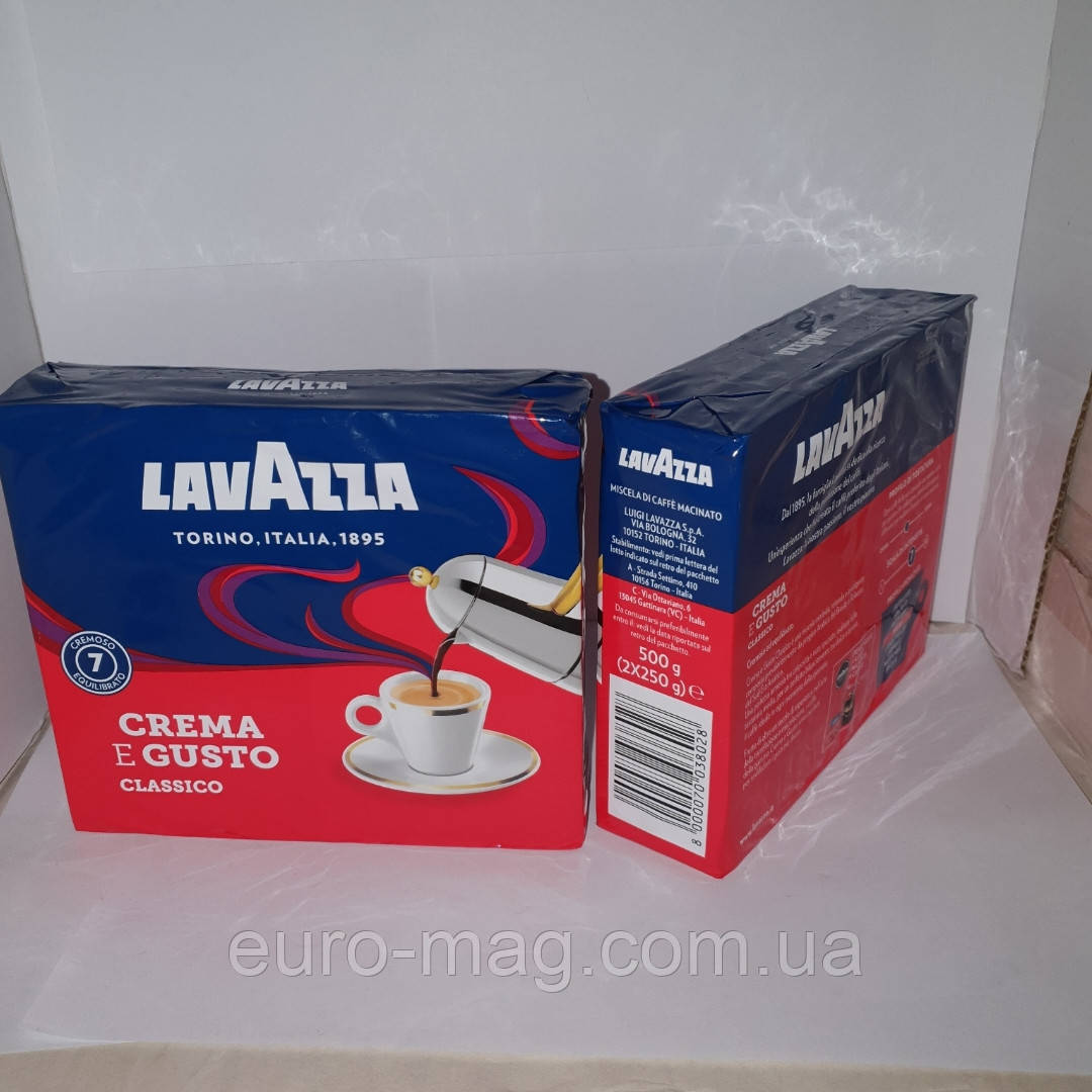 Кофе Lavazza CREMA E GUSTO 250гр