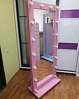 Напольное гримерное зеркало в полный рост передвижное с подставкой на колесиках 187*80 см Розовое ЛДСП