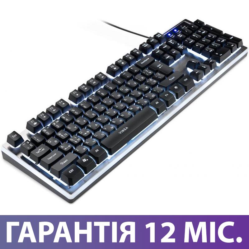 Клавіатура з підсвічуванням Vinga KBG839 USB чорна, світиться клава з підсвічуванням клавіш
