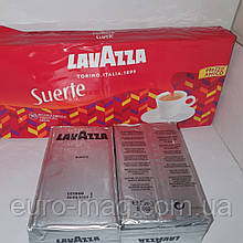 Кофе Lavazza Suerte лавацца суерте 250 г
