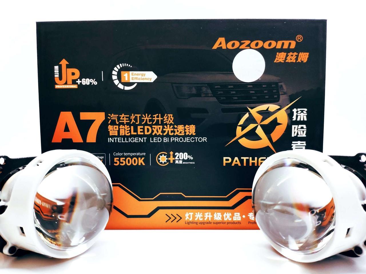 Линзы Bi-LED Aozoom А7 3,0 дюйма 45Вт 12В 5500К