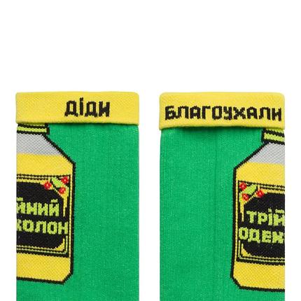 """Шкарпетки Дід Носкарь чоловічі 41-45 """"Потрійний одеколон"""" зелені, фото 2"""