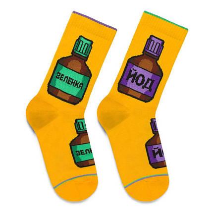 """Шкарпетки Дід Носкарь чоловічі 41-45 """"Йод і зеленка"""" жовті, фото 2"""