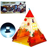 Детская складная палатка-вигвам со светильником 1261 Египет