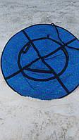 Тюбинг ватрушки 110 диаметр, фото 1