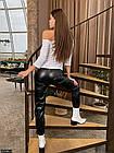 Костюм жіночий штани, кофта молодіжний великого розміру 837495-1 білий Україна 50-56, фото 3