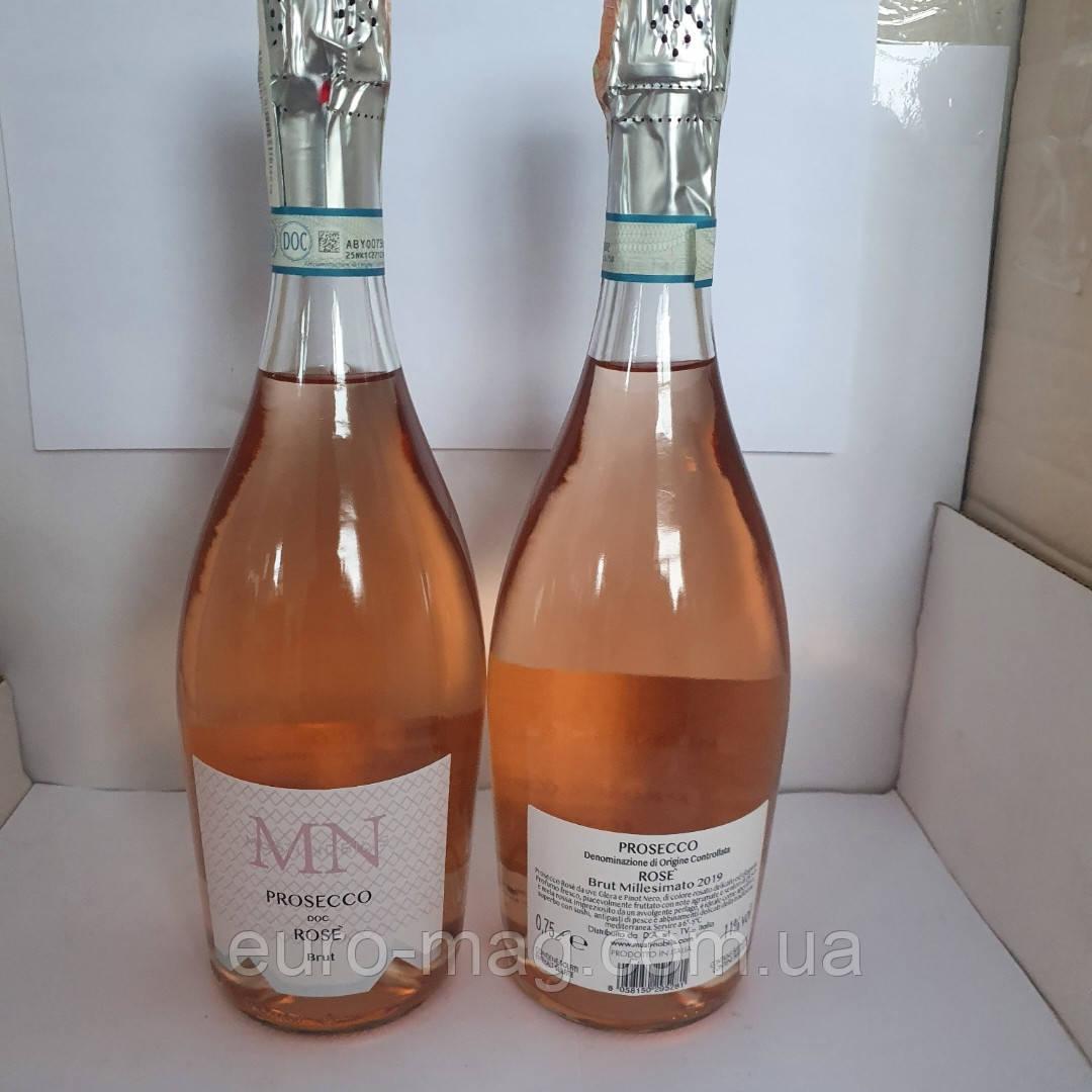 Prosecco Musti Nobilis Rose Brut Просекко розовое  Масти Нобилис брют