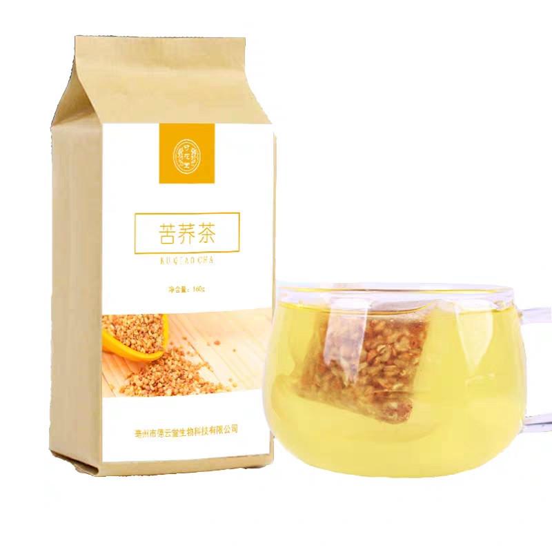 Белый гречишный чай, Ку Цяо в пакетиках, гречневый чай, полезный чай, чай из гречихи, китайский 160 грамм