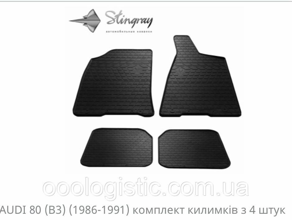 Автоковрики на Audi 80( B3)1986-1991 Stingray резиновые 4 штуки