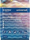 Одноразовая пенная губка ESTEM Universal с дерматологическим гелем 1 упаковка, 5 шт., фото 3