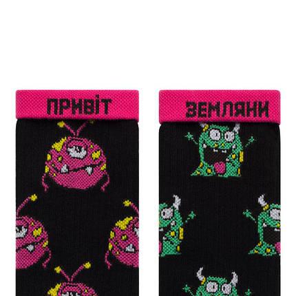 """Шкарпетки Дід Носкарь чоловічі 41-45 """"Монстри"""" чорні, фото 2"""