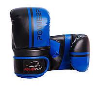 Снарядні рукавички PowerPlay 3025 Чорно-Сині XL призначені для вдосконалення ударів на спортивних снарядах