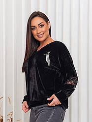 Кофта женская велюровая большие размеры
