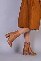 Ботильоны женские кожаные демисезонные карамельного цвета