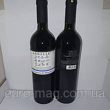 Вино Primitivo Do Manduria 0.75 Примитивно ди Мандуриа