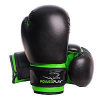 Боксерські рукавиці PowerPlay 3004 JR Чорно-Зелені 8 унцій Боксерские перчатки (SV)