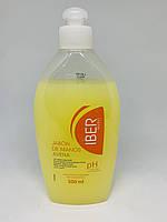 Жидкое мыло для рук IBER AVENA Овёс 500 мл