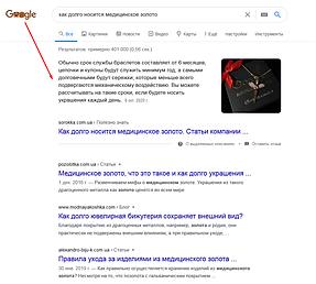 Наполнение сайта ювелирной бижутерии - Киев 3