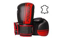 Боксерські рукавиці PowerPlay 3022 Чорно-Червоні [натуральна шкіра] 10 унцій Перчатки для бокса и единоборств