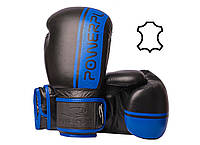 Боксерські рукавиці PowerPlay 3022 Чорно-Сині [натуральна шкіра] 10 унцій Перчатки для бокса и единоборств