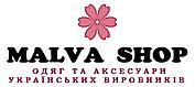 """""""Мальва"""" - Malva-Shop.com.ua Інтернет-магазин одягу від виробників."""