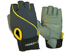 Рукавички для фітнесу PowerPlay 1725 B жіночі Сіро-Жовті XS