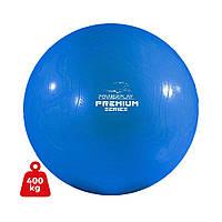 М'яч для фітнесу укріплений PowerPlay 4000 Premium 65см Синій + насос Гимнастический мяч фитбол для GP