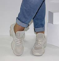 Женские текстильные кроссовки бежевые
