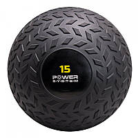 М'яч SlamBall для кросфита і фітнесу Power System PS-4117 15кг рифлень