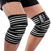 Бинти на коліна Power System Knee Wraps PS-3700 Grey/Black
