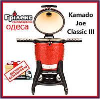 Керамическй угольный гриль Kamado Joe Classic III