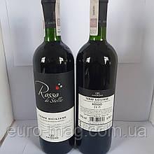 Вино красное Rosso di Stelle Siciliane 13% 0.75 л Росо Ди Стелле Сицилиане