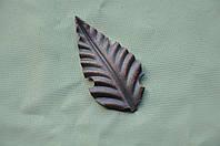 Лист (Грабовый), холодная штамповка