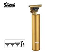 Машинка для стрижки волос профессиональная триммер для бороды окантовочная машинка DSP 90345+ПОДАРОК кабель