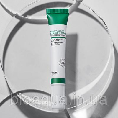 Крем для лица Venzen Salicylic Acid с салициловой кислотой для сужения пор 20 g