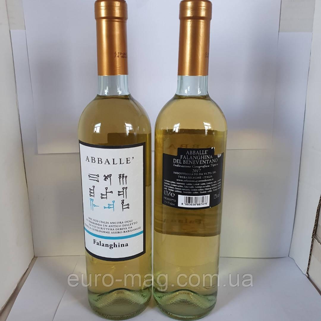 Вино белое Falanghina Abballe 0.75 12.5%  Фланчия Аббале
