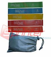 Набор мини резинок для фитнеса (5 шт.)