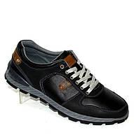 Чоловічі комфортні туфлі, фото 1