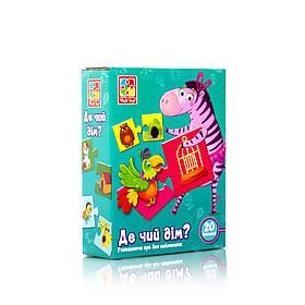 Развивающая игра. .Де чий будиночок?., VT1804-30, Vladi Toys