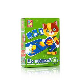 """Гра розвиваюча """"Що вийшло?"""" VT1804-27, Vladi Toys"""