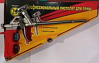 Пистолет для монтажной пены 210-500