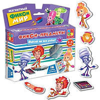 Развивающая игра. Магнитный Фикси-мир Фикси-предметы , VT3102-02, Vladi Toys