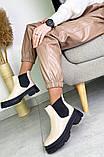 Женские ботинки Челси бежевая кожа на тракторной подошве демисезонные, фото 4