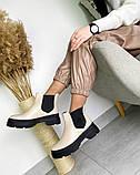Женские ботинки Челси бежевая кожа на тракторной подошве демисезонные, фото 3