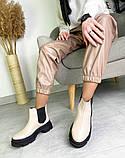 Женские ботинки Челси бежевая кожа на тракторной подошве демисезонные, фото 6